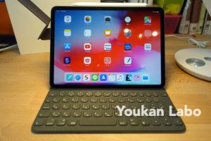 【iPad Pro 11】Smart Keyboard Folioを買って良かったと思うたった一つのこと